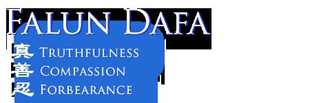 Falun Dafa UK